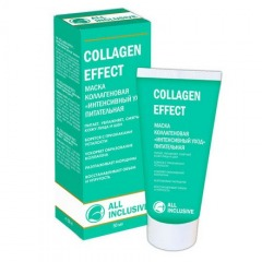 ALL INCLUSIVE, Маска Collagen Effect, 50 мл