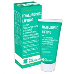 ALL INCLUSIVE, Маска Hyaluronic Lifting, 50 мл